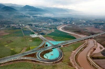 宾川至南涧高速公路工程(中国交建集团)