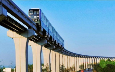 重庆轨道交通四号线二期工程(中铁集团)
