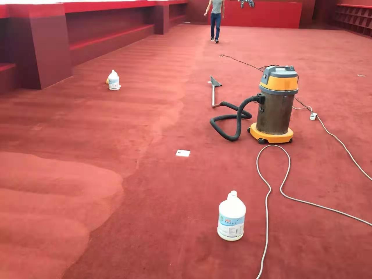 地毯清洗案例