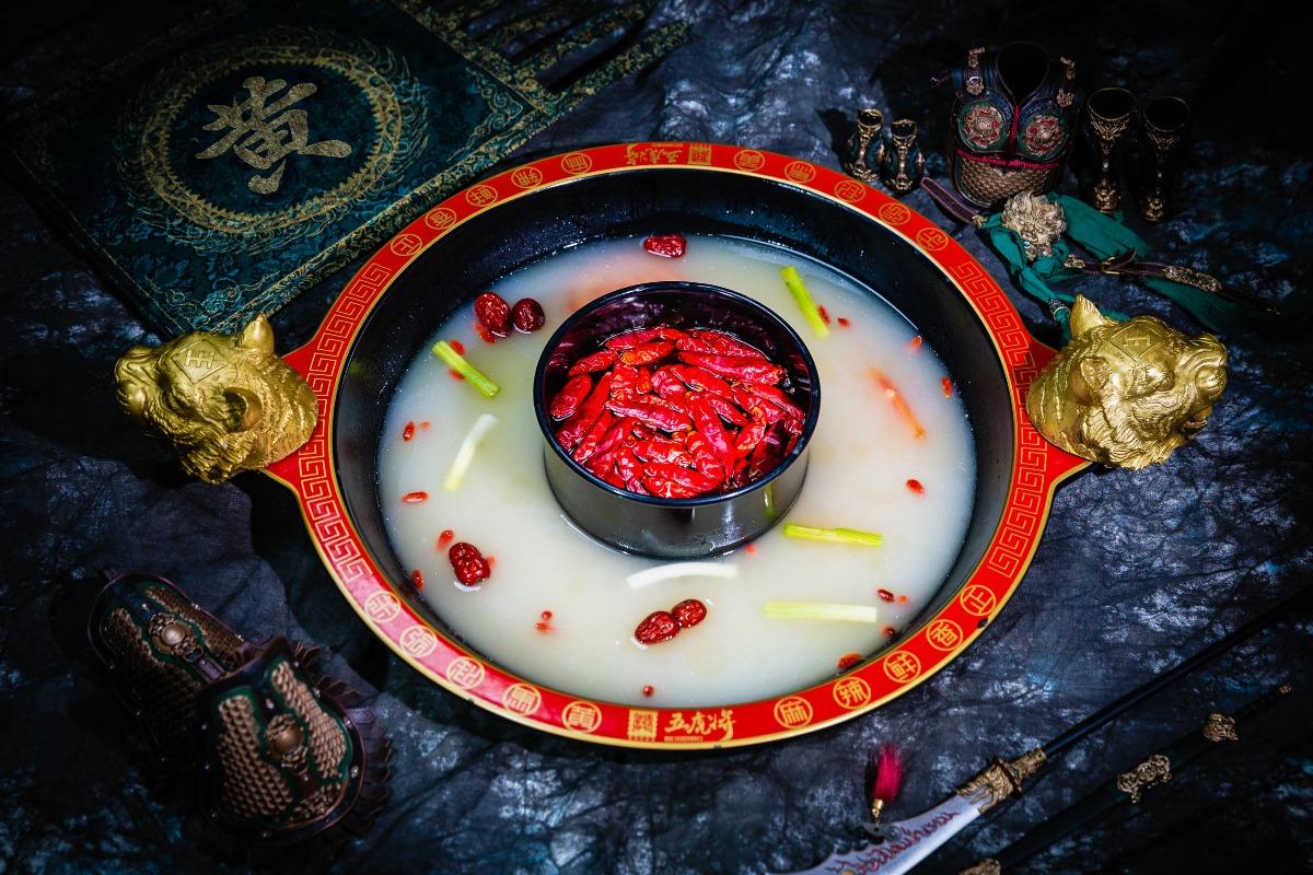黃忠養生鍋(內圈麻辣+外圈鈣骨)