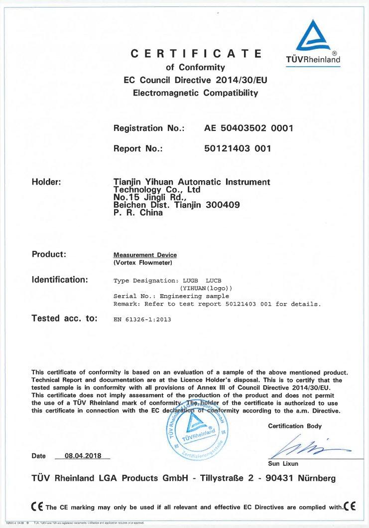獲得德國TUV萊茵認證機構頒發的 渦街流量計產品 CE認證證書