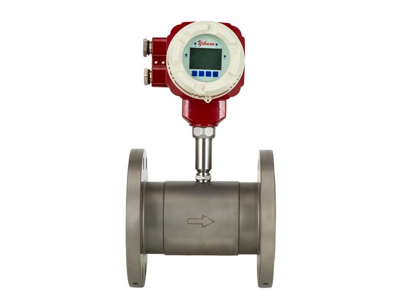 液體渦輪流量計(法蘭連接)