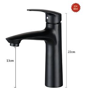 304不锈钢冷热洗手盆龙头-ER237
