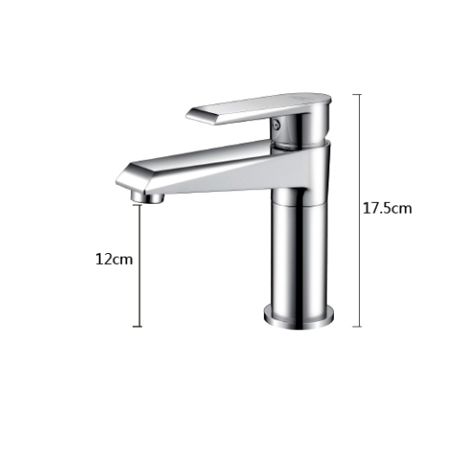 贝博体育app苹果版怎么下载冷热洗手盆龙头-E812