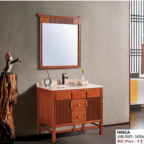 新中式浴室柜-N061