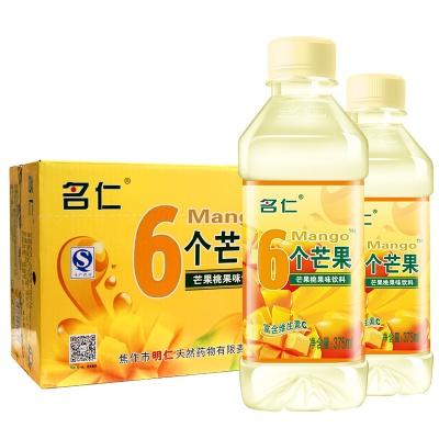 芒果桃果味飲料(6個芒果)