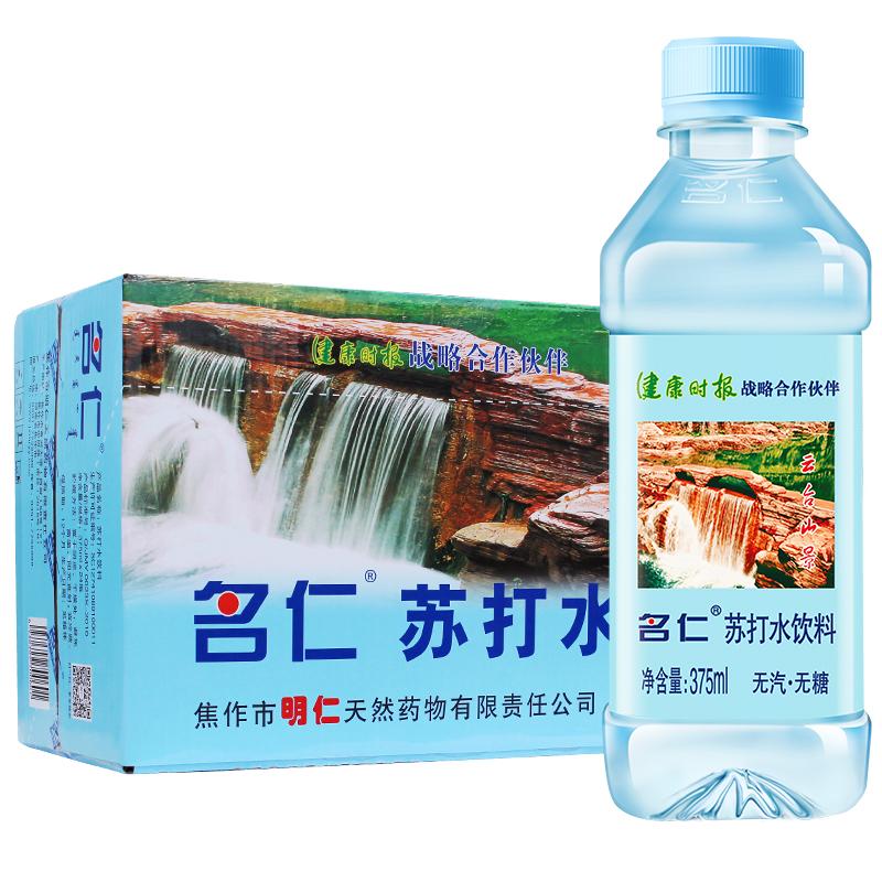 名仁蘇打水飲料