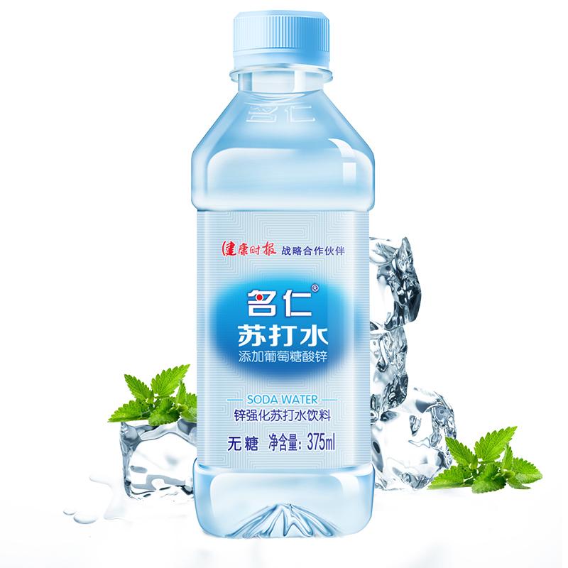 雷竞技app下载官网饮料(含锌型)