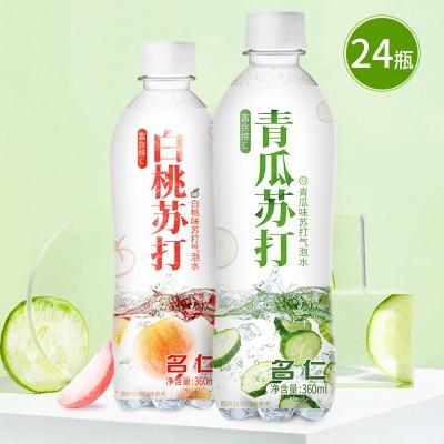 无糖雷竞技竞猜气泡水(青瓜/白桃)