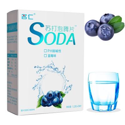 藍莓蘇打泡騰片