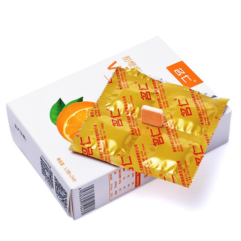 甜橙維C泡騰片
