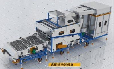 5XFZ-A1型無塵精選機(帶振動篩)