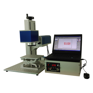 Metal Mark Laser  marking machine PD-EP2/PD-EP6