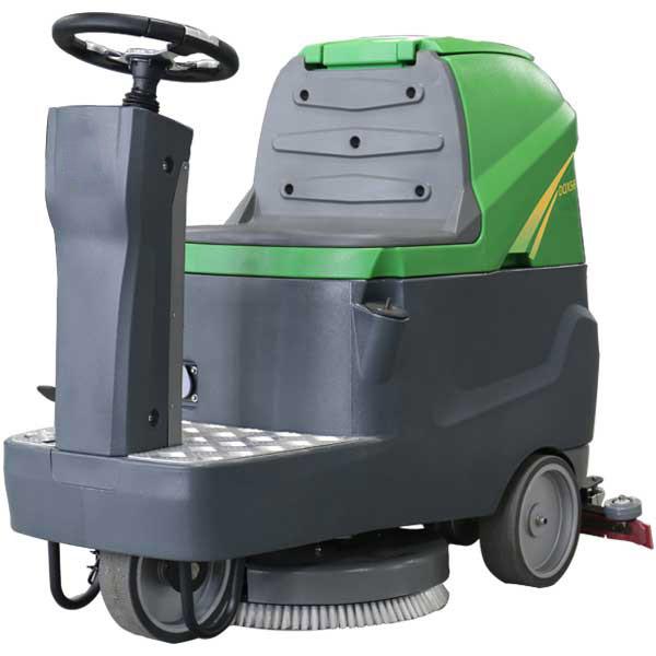 微型駕駛式洗地機DQX56