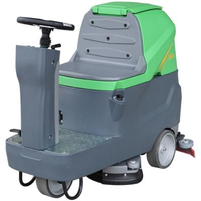 微型駕駛式自動洗地機DQX66