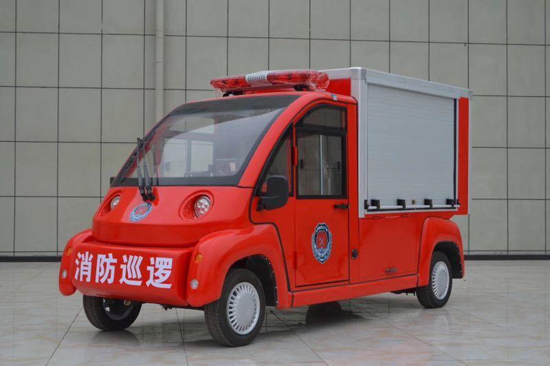 電動消防車——車型嬌小|扼制火勢
