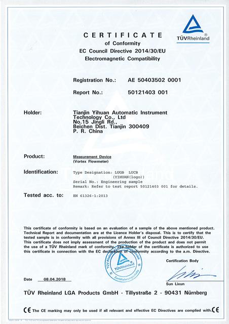 證書-CE證書