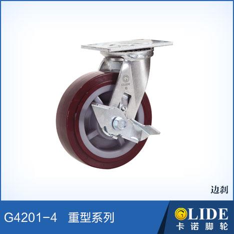 重型腳輪的材料應該怎么選擇?