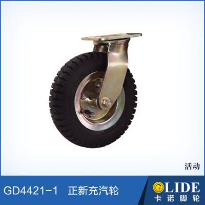 GD4421 平底活動