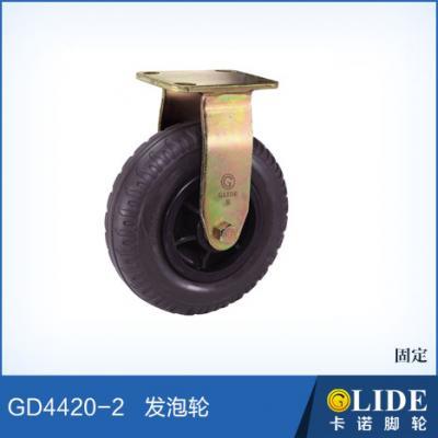 GD4420 固定