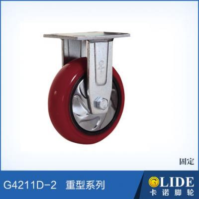 G4211D 固定