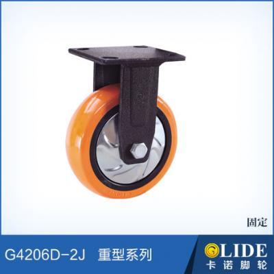 G4206D 固定