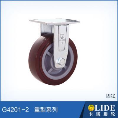 G4201 固定