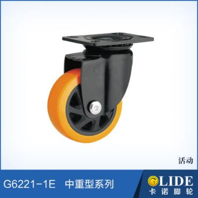 G6221 平底活動