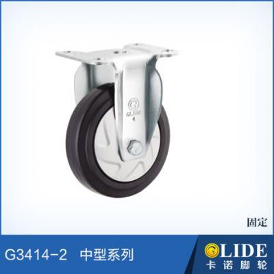 G3414 固定