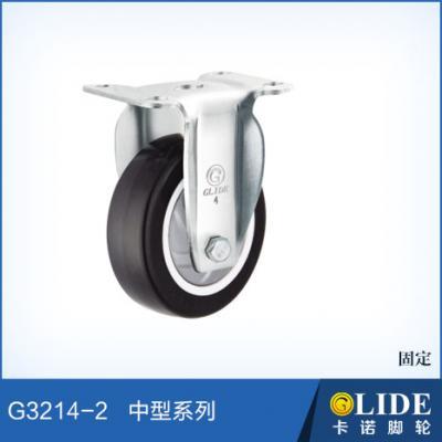 G3214 固定