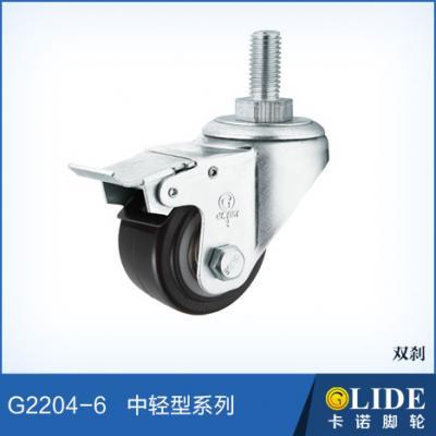 G2204 絲桿活動