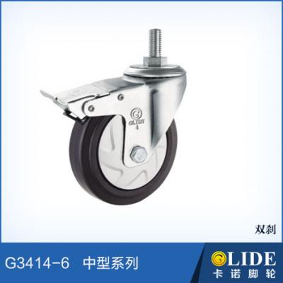 G3414 絲桿活動