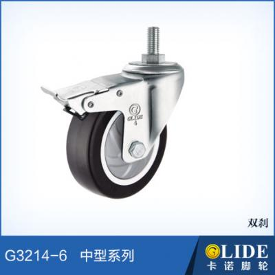 G3214 絲桿活動