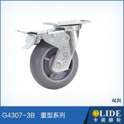G4307 平底活動