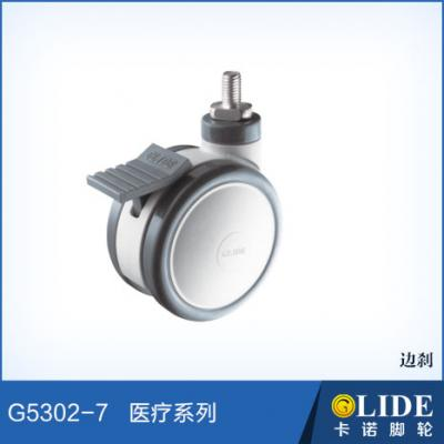 G5302 絲桿活動