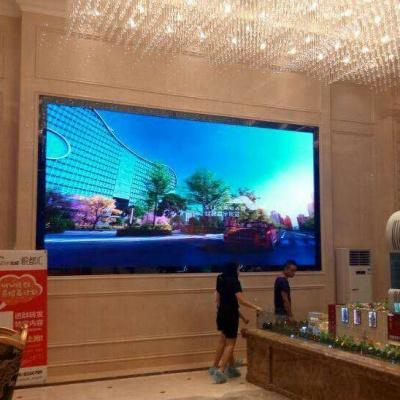 P2室內LED顯示屏