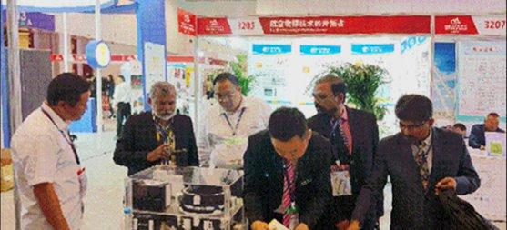 中國國際礦業大會,順達重礦與...