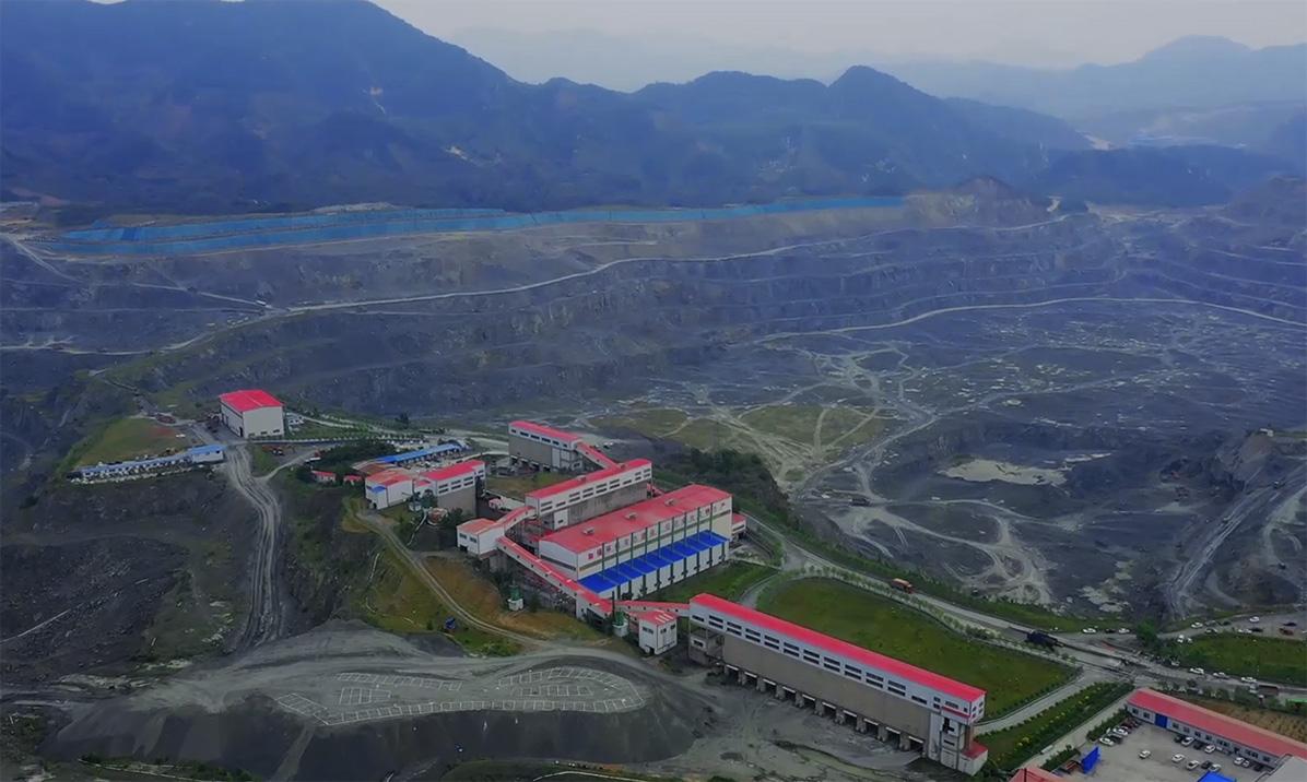 京城礦業生產線