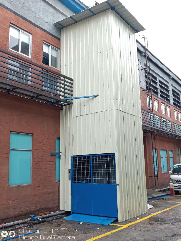 白云區蕭崗物流倉庫安裝室外升降貨梯