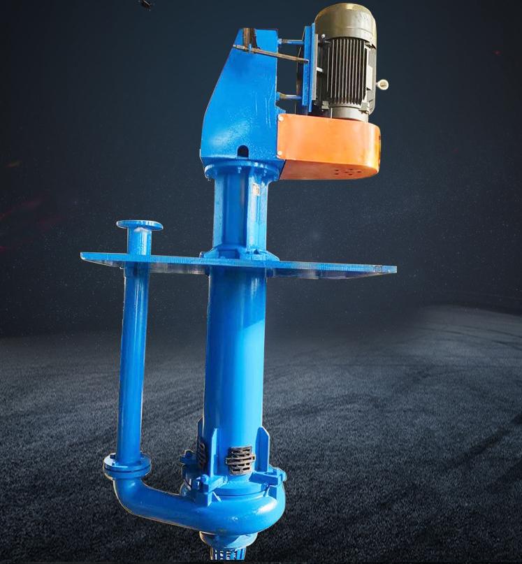 ZJL系列液下渣漿泵