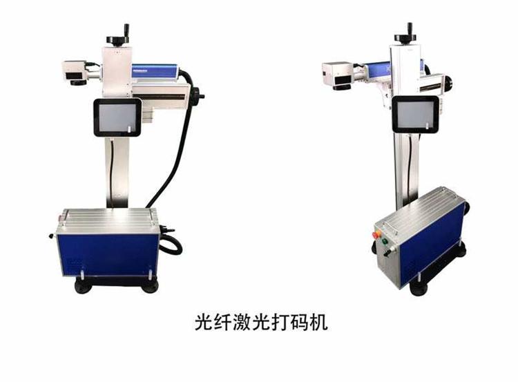 立式飛行光纖激光打標機