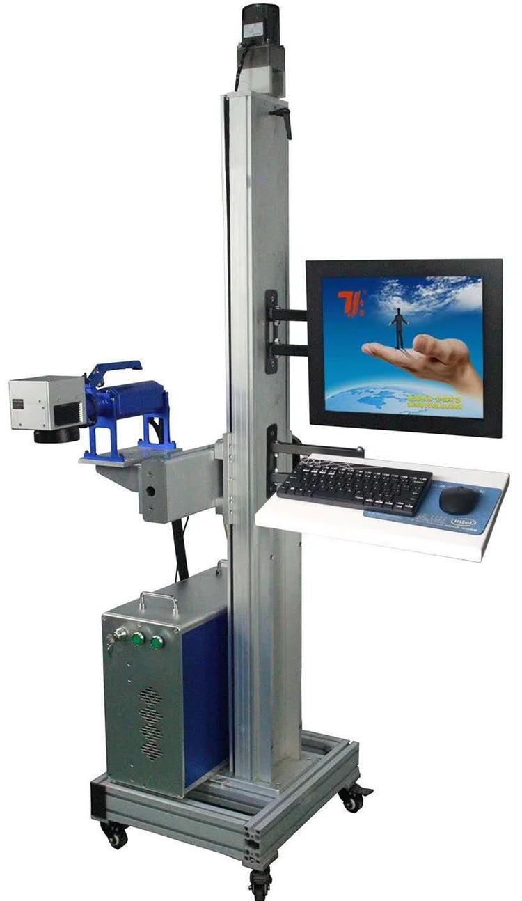 立式光纖激光打標機