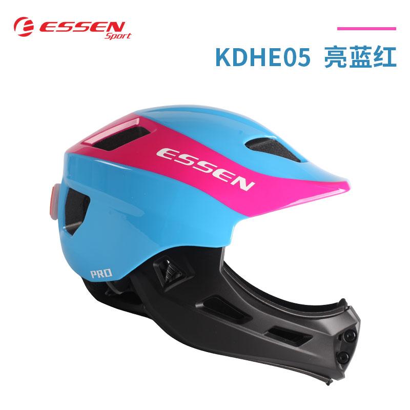 ESSEN 儿童全盔 KDHE05 专利产品
