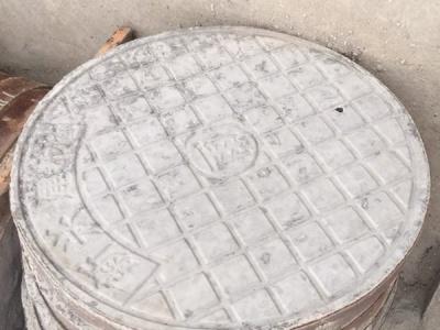 南平鋼纖維水泥井蓋