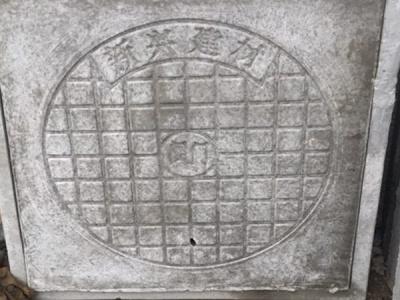 泉州鋼纖維水泥井蓋