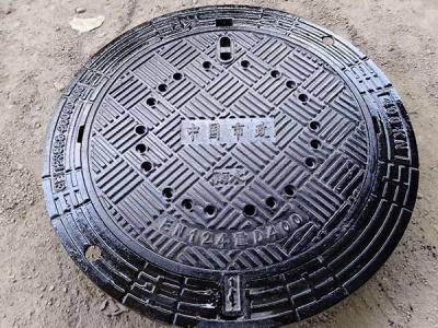 廈門球墨鑄鐵排污水井蓋