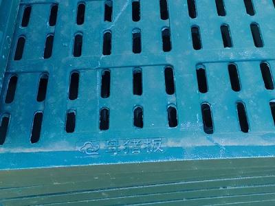 三明市政樹脂井蓋
