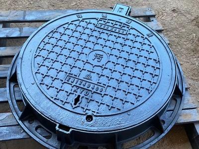 三明市政球墨鑄鐵井蓋