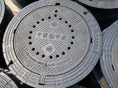 福建球墨鑄鐵馬路井蓋
