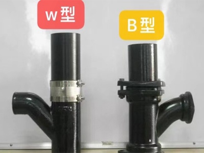寧德W型柔性鑄鐵排水管